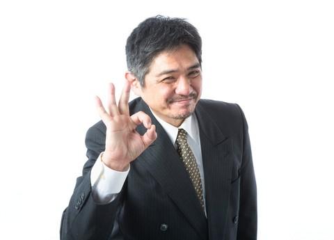 YOTA82_OKdemashita15124015_TP_V.jpg
