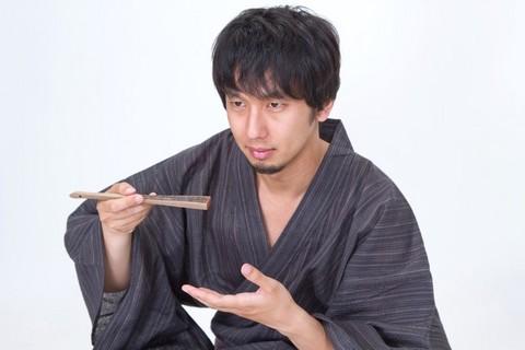 https---www.pakutaso.com-assets_c-2015-05-N853_tabemonowotaberakugonoshi-n-thumb-1000xauto-14311.jpg